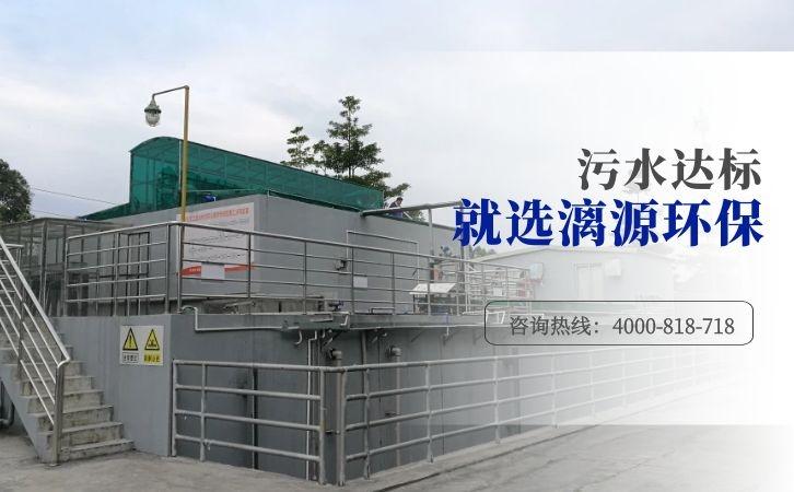 染料废水处理新技术